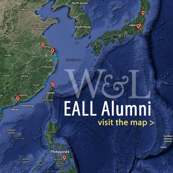 Visit the EALL Alumni Map
